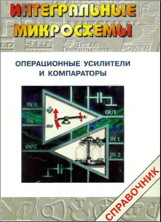 cover-Averbuch-OA-and-comp2001.jpg