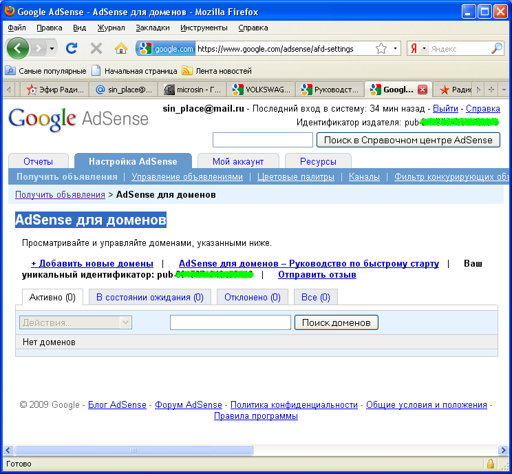 AdSense-for-domains008.png
